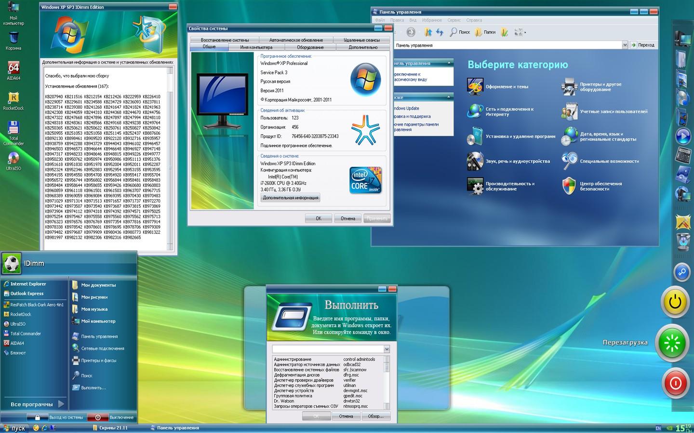 Internet Explorer 8 - Telecharger gratuit